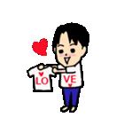 恋するサラリーマン1(個別スタンプ:12)