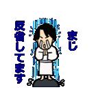 恋するサラリーマン1(個別スタンプ:13)