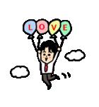 恋するサラリーマン1(個別スタンプ:14)