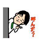 恋するサラリーマン1(個別スタンプ:15)