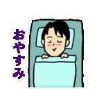 恋するサラリーマン1(個別スタンプ:17)