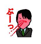 恋するサラリーマン1(個別スタンプ:19)