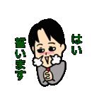 恋するサラリーマン1(個別スタンプ:20)