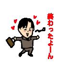 恋するサラリーマン1(個別スタンプ:21)