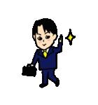 恋するサラリーマン1(個別スタンプ:22)