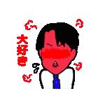 恋するサラリーマン1(個別スタンプ:25)