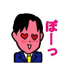 恋するサラリーマン1(個別スタンプ:26)