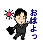 恋するサラリーマン1(個別スタンプ:27)