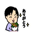 恋するサラリーマン1(個別スタンプ:28)