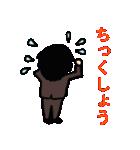 恋するサラリーマン1(個別スタンプ:29)