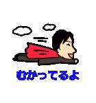 恋するサラリーマン1(個別スタンプ:30)