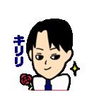 恋するサラリーマン1(個別スタンプ:31)
