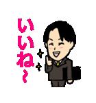 恋するサラリーマン1(個別スタンプ:32)