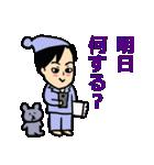 恋するサラリーマン1(個別スタンプ:33)
