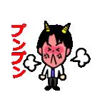 恋するサラリーマン1(個別スタンプ:34)