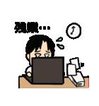 恋するサラリーマン1(個別スタンプ:35)