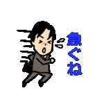 恋するサラリーマン1(個別スタンプ:38)
