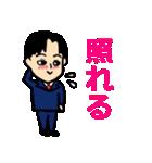 恋するサラリーマン1(個別スタンプ:39)