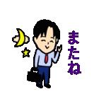 恋するサラリーマン1(個別スタンプ:40)