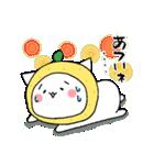 柚子ねこ5~ほんわかスタンプ~(個別スタンプ:01)