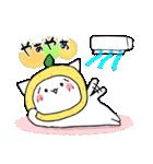 柚子ねこ5~ほんわかスタンプ~(個別スタンプ:02)