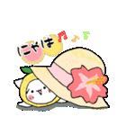 柚子ねこ5~ほんわかスタンプ~(個別スタンプ:03)
