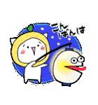 柚子ねこ5~ほんわかスタンプ~(個別スタンプ:04)