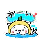 柚子ねこ5~ほんわかスタンプ~(個別スタンプ:05)