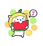 柚子ねこ5~ほんわかスタンプ~(個別スタンプ:06)