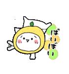 柚子ねこ5~ほんわかスタンプ~(個別スタンプ:07)
