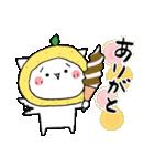 柚子ねこ5~ほんわかスタンプ~(個別スタンプ:09)
