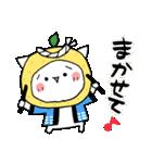 柚子ねこ5~ほんわかスタンプ~(個別スタンプ:10)