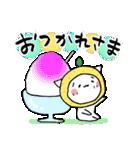 柚子ねこ5~ほんわかスタンプ~(個別スタンプ:11)
