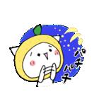柚子ねこ5~ほんわかスタンプ~(個別スタンプ:12)