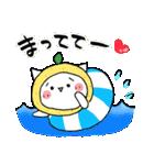 柚子ねこ5~ほんわかスタンプ~(個別スタンプ:13)
