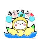 柚子ねこ5~ほんわかスタンプ~(個別スタンプ:14)