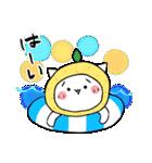 柚子ねこ5~ほんわかスタンプ~(個別スタンプ:15)