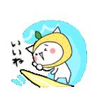 柚子ねこ5~ほんわかスタンプ~(個別スタンプ:16)