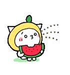 柚子ねこ5~ほんわかスタンプ~(個別スタンプ:18)