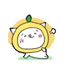 柚子ねこ5~ほんわかスタンプ~(個別スタンプ:19)