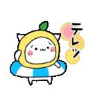 柚子ねこ5~ほんわかスタンプ~(個別スタンプ:20)