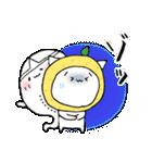 柚子ねこ5~ほんわかスタンプ~(個別スタンプ:21)