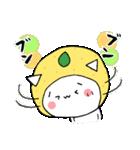 柚子ねこ5~ほんわかスタンプ~(個別スタンプ:22)