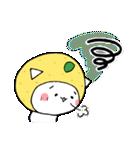 柚子ねこ5~ほんわかスタンプ~(個別スタンプ:23)