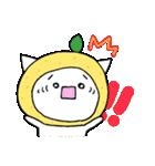 柚子ねこ5~ほんわかスタンプ~(個別スタンプ:24)