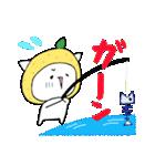 柚子ねこ5~ほんわかスタンプ~(個別スタンプ:25)