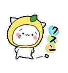 柚子ねこ5~ほんわかスタンプ~(個別スタンプ:26)