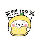 柚子ねこ5~ほんわかスタンプ~(個別スタンプ:27)