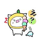 柚子ねこ5~ほんわかスタンプ~(個別スタンプ:28)