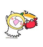 柚子ねこ5~ほんわかスタンプ~(個別スタンプ:29)